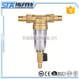 ART.5072 T type brass strainer filter valve transperent type with SS mesh filter water pre filter/pre-filter for water treatment