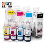 Wholesale for offset press quality CMYK coloful offset sublimation ink