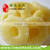 Hot sale Canned Pineapple Sliced in tin