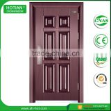 Modern Iron Metal Security Steel Exterior Door, Villa Main Safety Door Design with Grill