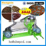 New arrived Mini floating fish feed/fish meal pellet making machine/fish food pellet machine 008615238020698