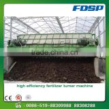Commercial Use fermentation tank prepared poultry waste usage fermentation compost turner