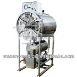 MCS-WY21.600-PS 250L Electro-thermal, Stainless Steel, Pre-vacuum Horizontal Cylindrical Pressure Steam Sterilizer Autoclave