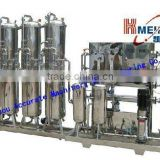 RO Water Treatment Equipment mineral water plant