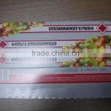 Foil Manufacturers 30cm*60m grilling potatoes|fish|vegetables in foil Tin Foil