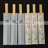 paper wrapped disposable bamboo chopstick holder