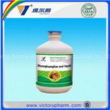 Shuanghuanglian oral liquid for flu