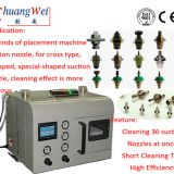 SMT Automatic Nozzle High Pressure Water Cleaning Machine