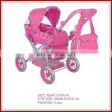 pink color baby carrier toys for doll carriage