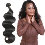 9A Brazilian Body Wave 1 Bundle Human Virgin Hair Weave