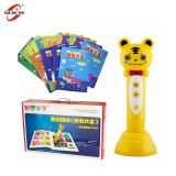 Magic Pen for Kids Learning Eco-friendly Talking Pen Educational Toys for Kids