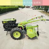 With B600 Belt Vst Hand Tractor Hilly Areas & Mountainous