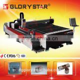 sanitary kitchenware industry cnc metal optical fiber laser cutting machine price with IPG 500w/1000w/2000w/3000w