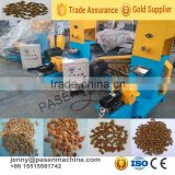 2016 year Best selling manufacturer price Automatic floating fish feed pellet machine                                                                         Quality Choice