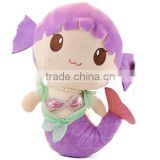 35cm Adorable Mermaid Plush Toy /Soft Stuffed Doll/Plush Comfy Purple Doll Baby Toy