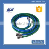 Rubber Air and Oxygen Hose Flexible High Pressure Air and Oxygen Pipe