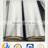metallized CPP film/metallized PET/metallized BOPP film for drink label and water dispenser