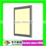 High lumen super thin CRI>80 12 watt panel led light solar panel light led panel light motion sensor