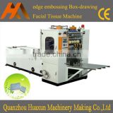 HX-200/2 Price of facial paper tissue converting mahcine