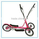 Prices Of Sports 3 Wheel Foldable Frame Cargo Exercise Equipmentintegrated Gym Trainer Type Elliptical Bike