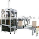 automatic carton box packing system, carton box packaging machine, box packing machinery