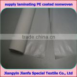 Supply PE Laminated Spunlace Nonwoven Fabric                                                                                                         Supplier's Choice