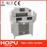 High Speed Fully Automatic A4 paper sheet Cutting Machine                                                                         Quality Choice