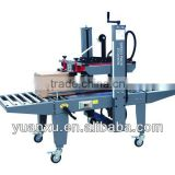 YK-07/07 Semi-automatic case/tray sealing machine for food and beverage