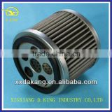 high quality water oil seperator filter for diesel