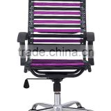 Hot-selling comfortable special use bungee cord office chair/stretchy/elastic health chair with favorable price TXW-1012