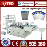 Cloth Plastic Bag Making Machine,PE Plastic Bag Machine,Automatic Plastic Bag Forming Machine