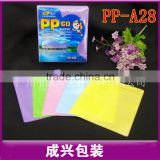 hard materials of clear poly bags & poly envelope pp plastic bag envelope factory chips packaging bags