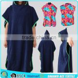 Cotton Terry Surf Changing Hooded Adult beach Towel poncho                                                                         Quality Choice