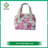2014 China manufacture environmental protection hot sale lip shaped cosmetic bag made in China with factory price