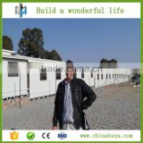 HEYA INT'L warehouse building material wall panel plans