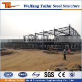 China steel strucutrue prefabricated two storeys office /steel structure building