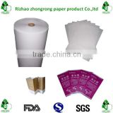 pe coated paper for air sickness bag cleaning bag