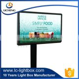 Outdoor scrolling mupi digital billboard with aluminum frame