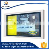 High brightness LED outdoor picture frames led advertising wall mounted light box with key open