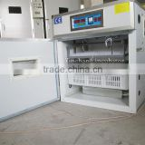 Special offer high hatchability commercial egg incubator for sale