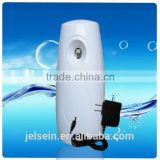 Electronic Automatic Fragrance Dispenser With Adapter
