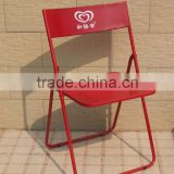 wrought iron outdoor furniture, red metal folding chair, fast food restaurant dining chairs