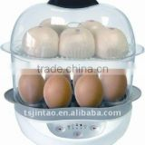 2 layer electric egg boiler,egg cooker
