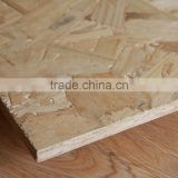 High Quality Non-defect OSB