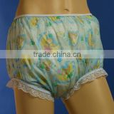 INquiry about wholesale adult diaper pants/baby diaper plastic pants/adult plastic pants