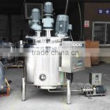 three agitator electrci heating body lotion mixing machine,body lotion making machine