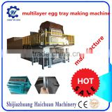 professional paper egg tray making machine egg carton making machine egg tray machine production line