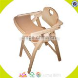 Wooden safety Baby sitting High Chair toy for kids hot sale baby wooden high chair set W08F011