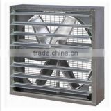 Plant ventilation fan, industrial fan, animal husbandry ventilation fan