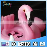 Sunway Baby Inflatable Flamingo Shape Kids Float Seat Swimming Boat Ring Swim Ride-On Toys